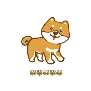 豆醬綺手作/原創的手繪貼紙(柴犬)