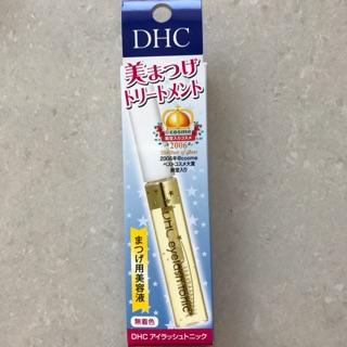 DHC睫毛增長液 現貨 日本帶回