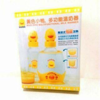 黃色小鴨溫奶器