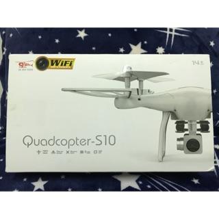 quadcopter-s10 空拍機/航拍機玩具 適合小朋友與大人陪同使用 全新便宜賣phantom