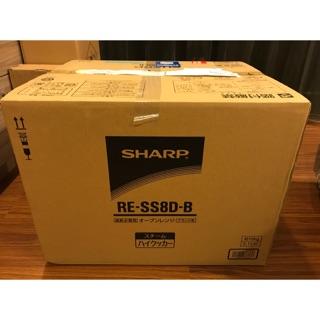 全新 Sharp RE-SS8D 水波爐 現貨 (日本帶回)
