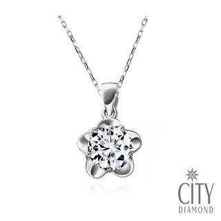 City Diamond引雅『梅花物語』 30分鑽石項鍊