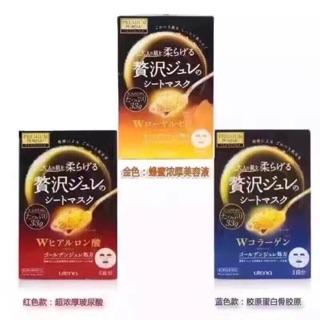 日本預購-premium puresa黃金凝膠面膜