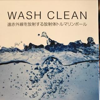 Wash clean(水妙精)
