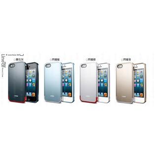 公司貨 SGP iPhone 5/5S/SE Case Linear Metal 三件式 金屬色 保護殼 贈按鍵貼保貼