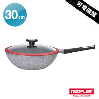 【集點福利購】韓國Neoflam - POTE系列30cm 樸石鑄造炒鍋   IH底   可瓦斯、電磁爐  