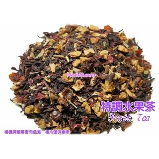 水果茶/果粒茶黑森林/藍莓/櫻桃/蘋果水果茶 Fruit tea≡花草工坊≡