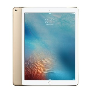 APPLE iPad Pro Wifi 12.9吋 128GB  (共三色)