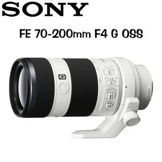 兜兜代購-SONY FE 70-200mm F4 G OSS (特價)★送LENSPEN拭鏡筆