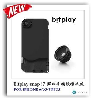 bitplay SNAP 7 版iPhone 8 7 6 6s Plus 手機殼廣角鏡頭微