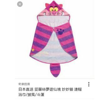 [正版]迪士尼妙妙貓 愛麗絲貓浴巾毛巾斗篷