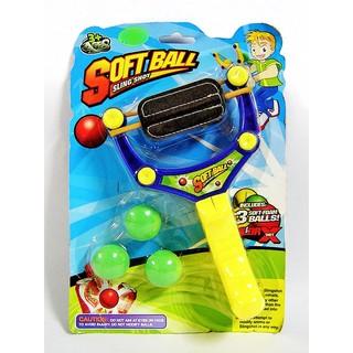 彈弓 玩具彈弓 安全彈弓 彈弓玩具 兒童彈弓