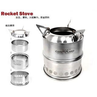 【露戰隊】現貨MG10038、Wood gas stove  英國柴氣化火箭爐組(RV-ST700)