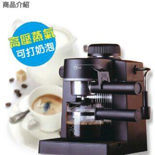 全新 咖啡機 可打奶泡 拉花