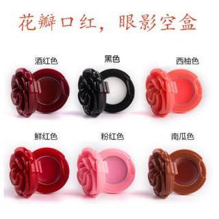 口紅盒+鋁盤+刷子 for k5190271