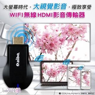 aibo Wi-Fi 無線 HDMI 影音傳輸器(iOS/安卓/Win)