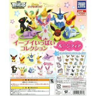 Tomy T-ARTS Pokemon 精靈寶可夢 神奇寶貝 伊布進化組 轉蛋 扭蛋 公仔 伊布 仙子精靈