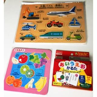 日語 日文 拼圖 五十音 海報 壁貼 卡片遊戲 全包可議價