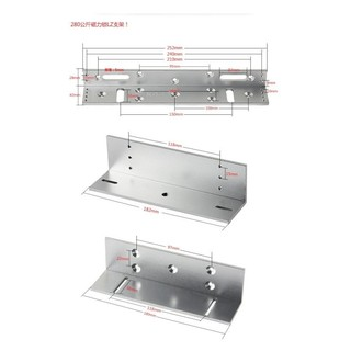 KOB品牌磁力鎖LZ支架280公斤磁力鎖L型支架磁力鎖配套支架
