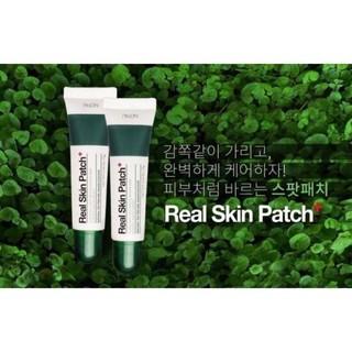 韓國 Not4u real skin patch 液態隱形痘痘貼 15g