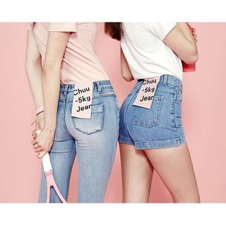 5Kg Jeans vol 23 百搭修身牛仔短褲CHUU 正韓 熱褲反摺休閒丹寧顯瘦