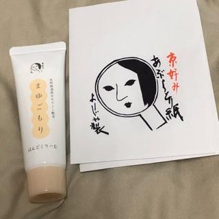 日本 京都 藝妓 優佳雅 YOJIYA 蠶絲 護手霜 30g