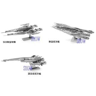 金屬DIY拼裝模型3D立體金屬拼圖模型 巡洋艦,戰機