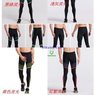 男 壓力褲 跑步褲 運動緊身褲fitty human Nike adidas under armour 免運