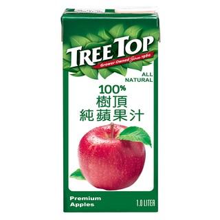 Tree TOP樹頂-純蘋果汁100%