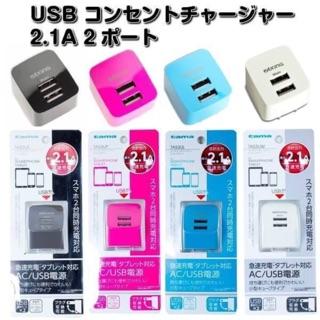 日本帶回 多摩電子tama急速充電座~雙Usb 快速充電 豆腐頭~