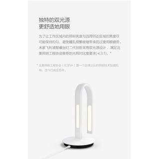 米家飛利浦睿智檯燈2代(小米檯燈2)