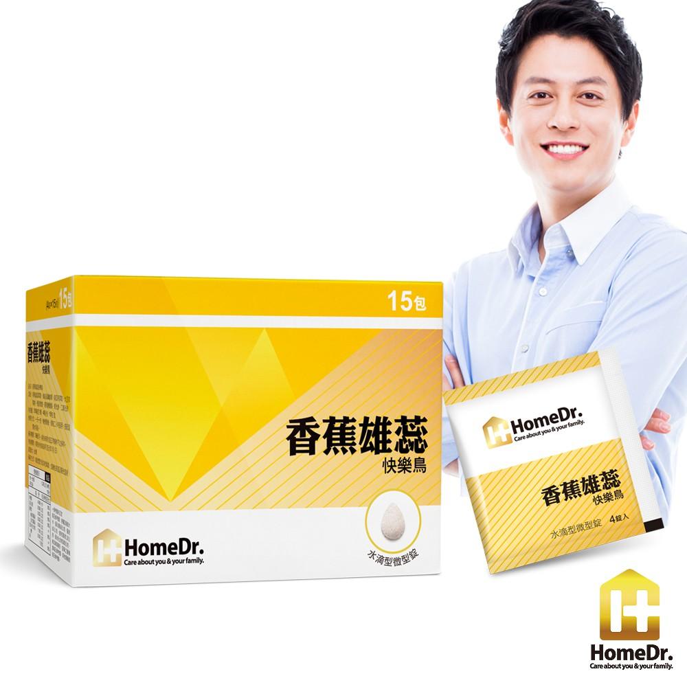 Home Dr.香蕉雄蕊快樂鳥(60顆/盒)