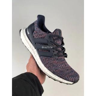 d13fb4a3891 潮牌代購Adidas ultra boost 4.0 Multicolor 彩虹雪花慢跑鞋BB6165