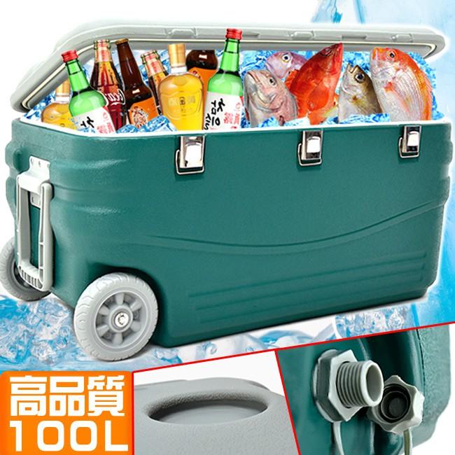 【職人漁具】100L冰桶 內有其他規格 戶外踏青、露營、野餐、旅行、釣魚、冷藏食物、飲料必備品