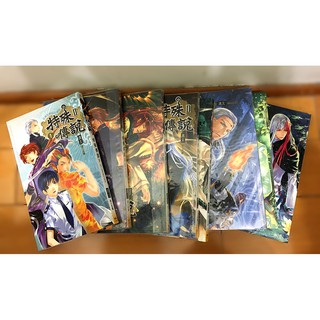 特殊傳說II 全8冊 威向版 絕版書