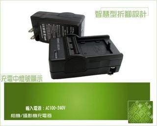 『BOSS』SIGMA BP-41 電池充電器 DP1 M DP2 M DP3 M Merrill 座充 BP41
