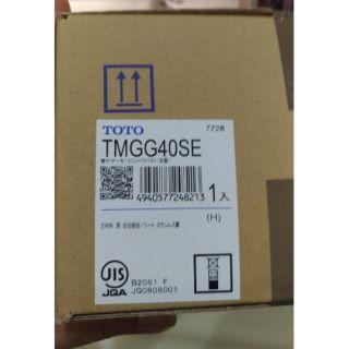 代購全新日本TOTO溫控龍頭TMGG40SE~另有出水管长170mm TMGG40E可選