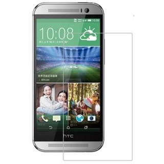 HTC M7 M8 M9 M9 M10 E8 E9 E9 A9 S9 X9 X10 A9s