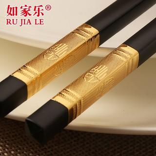 家用餐廳筷子 無漆無蠟 套裝 酒店合金筷子