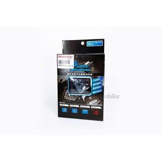 ► 加碼送Arayi防摔手套 (顏色尺寸可挑選) ♫ TMAX530胎壓偵測器  特價 $ 5500