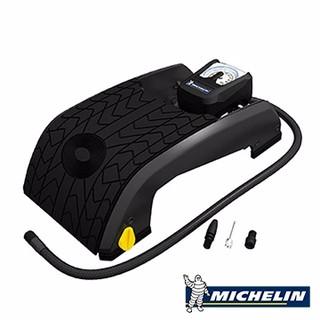 MICHELIN 米其林 12206 新款氣壓錶顯示型雙筒踏氣機 免裝電池 取代12200 12208 12209