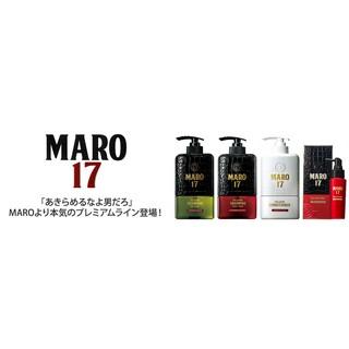 預購 MARO 17 頂級膠原蛋白 頭皮護理洗髮精(兩款) 頭皮調理潤髮乳 350mL