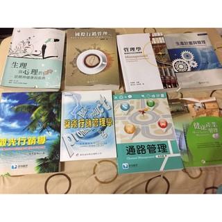 觀光與餐旅行銷門市營運管理現代統計學財務管理概要基礎日本語連鎖管理國際行銷管理學管理學生產計劃與管理醫療行銷管理學