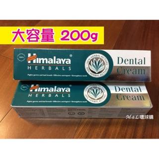 印度喜馬拉雅200g 苦楝草本牙膏Himalaya Dental