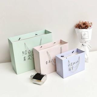 勵志文字控文藝小清新禮品袋生日伴手禮高檔禮物盒 生日禮物盒 長方形禮品盒 浪漫禮物盒 告白禮物盒 情人節禮物盒