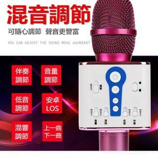 麥克風Q9升級版麥戀M1無線藍牙麥克風手機K歌♥