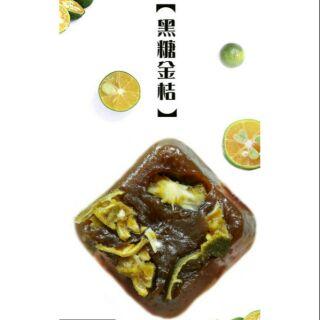 【吃吃BAR】手工黃金黑糖磚黑糖老薑+黑糖四合一+黑糖桂花+黑糖桂圓紅棗黑糖金桔+黑糖桑葚