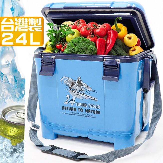 台灣製造24L冰桶P062-24行動冰箱24公升冰桶攜帶式冰桶釣魚冰桶.保冰桶冰筒保冷桶保冰箱保冷箱