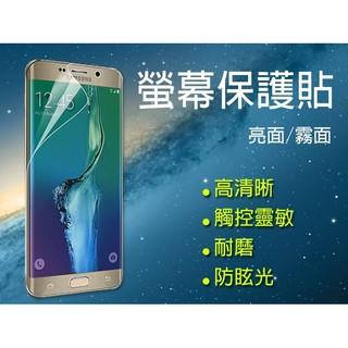 平板保護貼 SAMSUNG Galaxy Tab3 8.0 8吋 T3100 T3110 亮面/霧面 螢幕保護貼