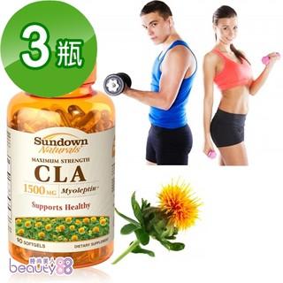 美國Sundown日落恩賜 紅花籽油CLA 1500mg軟膠囊(90粒/瓶)3入組